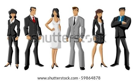 group of business people - stock vector
