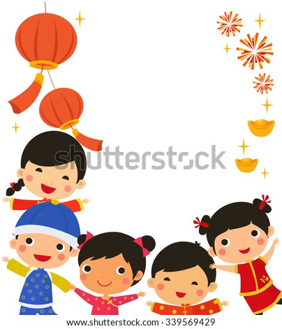 Group of Chinese children - stock vector