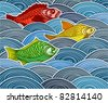 Group of fish on waves - stock vector