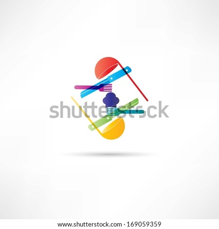 Group of kitchen items icon - stock vector