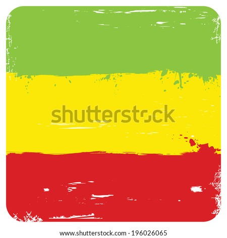 Grunge background with flag of Ethiopia isolated on white. Vector illustration.  - stock vector
