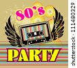 Grunge Cassette Tape on grunge background / 80s Party Flyer With Audio Cassette Tape - stock vector