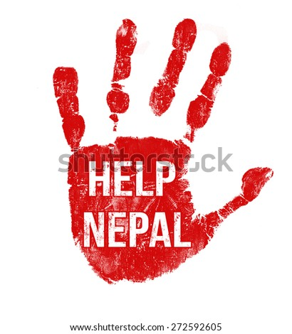 Grunge ink hand with message Help Nepal on white background, vector illustration - stock vector