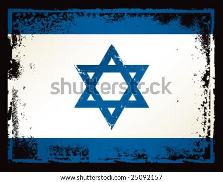 Grunge Israeli flag postcard. Measures 5.5 x 4.25 - stock vector