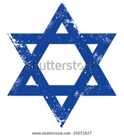 Grunge Israeli star - stock vector