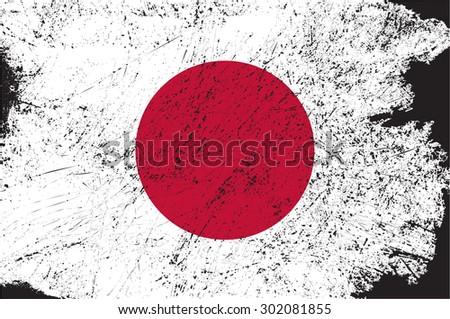 grunge japan flag stock vector 21892327 - shutterstock, Powerpoint templates
