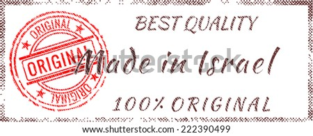 Grunge rubber stamp  Made in Israel - stock vector
