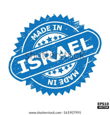 "Grunge rubber stamp or (stickers,tag, icon, sign, symbol, badge, label) with text "" MADE IN ISRAEL "" present by light blue color for business, office, internet or e-commerce. eps10 vector - stock vector"