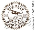 Grunge rubber stamp / Vector grunge air mail - stock photo
