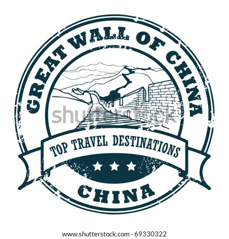 Grunge rubber stamp with Great China Wall, vector illustration - stock vector