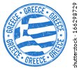 Grunge rubber stamp with Greek Flag and the word Greece written inside, vector illustration - stock vector