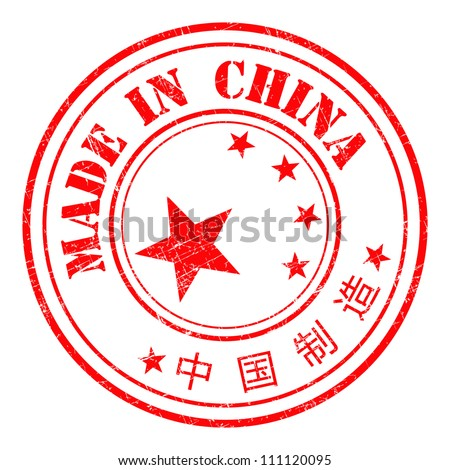 Grunge rubber stamp with Made in China - stock vector