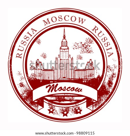 Grunge rubber stamp with Moscow State University and the words Moscow, Russia inside, vector illustration