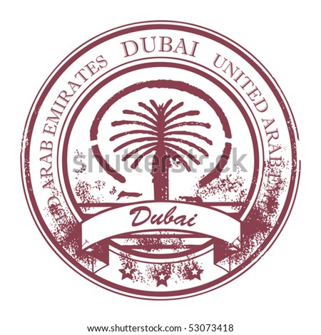 Grunge rubber stamp with Palm Jumeirah and the word Dubai, United Arab Emirates inside, vector illustration - stock vector