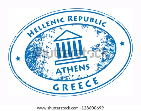 Authentic greek cuisine grunge stamp vector stock vector 356963276 grunge rubber stamp with parthenon and the word athens greece inside vector illustration ccuart Choice Image