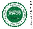 Grunge rubber stamp with Saudi Arabia flag. Vintage travel stamp with circular text, stars and country flag inside it, vector illustration - stock vector