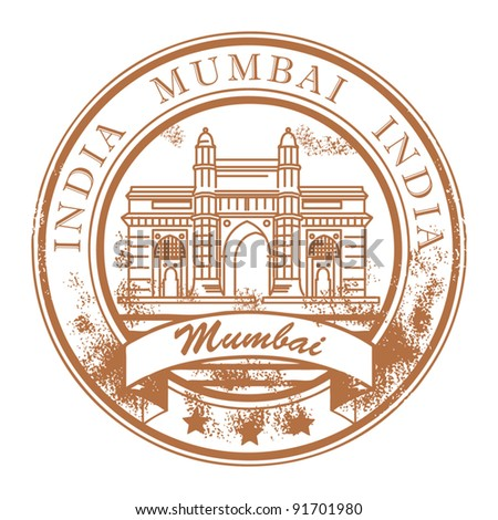 Grunge rubber stamp with ship and the word Mumbai, India inside, vector illustration - stock vector