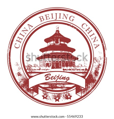 Grunge rubber stamp with Temple of Heaven and the word Beijing, China inside, vector illustration - stock vector