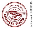 Grunge rubber stamp with text Chinese Food written inside, vector illustration - stock vector