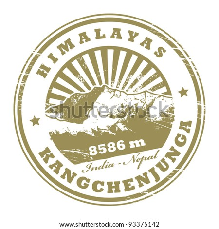 Grunge rubber stamp with the Mount Kangchenjunga, third highest mountain in the world, vector illustration