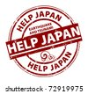 Grunge rubber stamp with the text help Japan written inside the stamp, vector illustration - stock photo