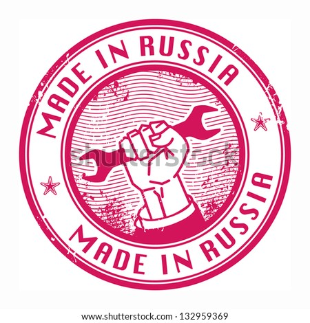 Grunge rubber stamp with words Made in Russia inside, vector illustration