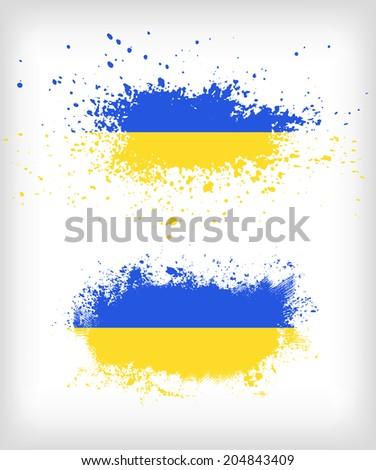 Grunge Ukrainian ink splattered flag vectors - stock vector