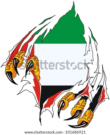 grunge United Arab Emirates flag - stock vector