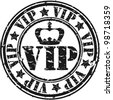 Grunge vip rubber stamp, vector illustration - stock vector