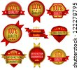 Guaranty labels vector set, can be used for commercial projects, stores, advertisement, sale, online shop - stock vector
