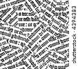Gutenberg torn. Seamless vector wallpaper - stock photo