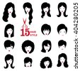 Hairstyle silhouette set.Woman,girl,female face,hair.Beauty Vector,flat black icon.Beautifulstyle,avatar,girl fashion look.Haircut,styling.Flat icon,girl face.Fashion vector,image,salon logo,symbol