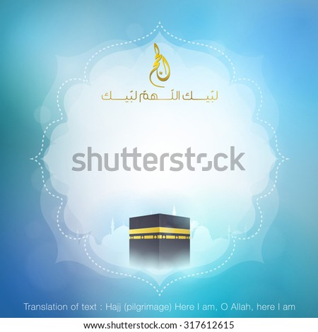 Hajj greeting kaaba background celebration with arabic calligraphy - Translation of text : Hajj (pilgrimage) Here I am, O Allah, here I am - stock vector
