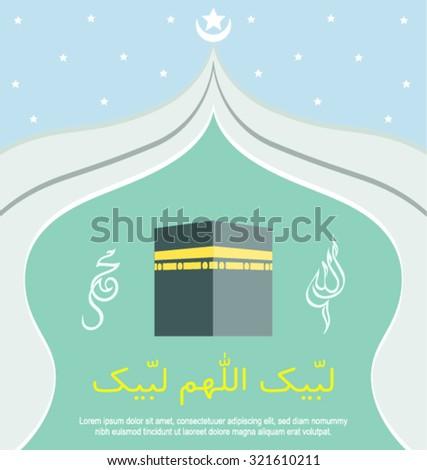 Hajj Kaaba and Mosque Eid Mubarak islamic calligraphy - stock vector