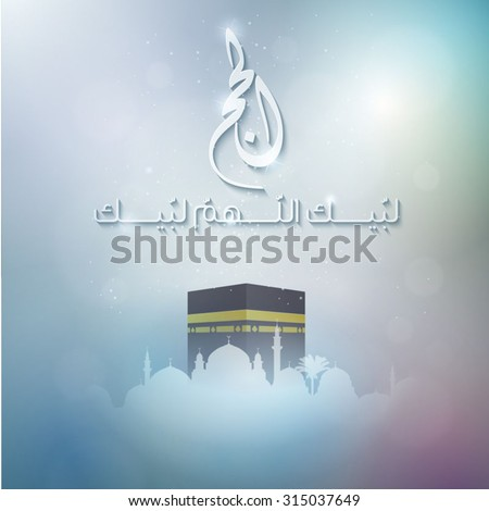 Hajj Kaaba and Mosque Eid Mubarak islamic calligraphy for banner - stock vector