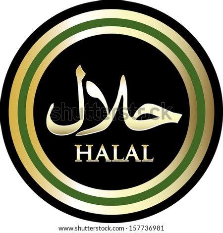 Halal Black Product Label - stock vector