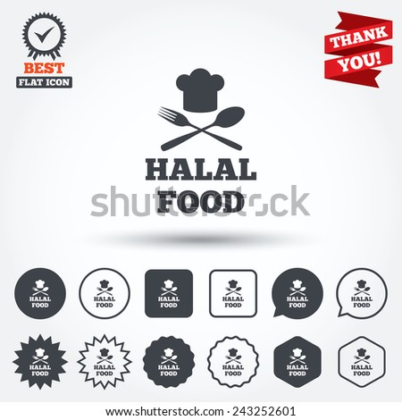 Halal food product sign icon. Chef hat with spoon and fork. Natural muslims food symbol. Circle, star, speech bubble and square buttons. Award medal with check mark. Thank you ribbon. Vector - stock vector