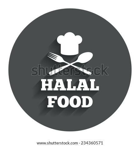 Halal food product sign icon. Chef hat with spoon and fork. Natural muslims food symbol. Gray flat button with shadow. Modern UI website navigation. Vector - stock vector