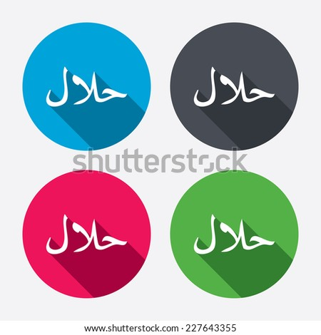 Halal food product sign icon. Natural muslims food symbol. Circle buttons with long shadow. 4 icons set. Vector - stock vector