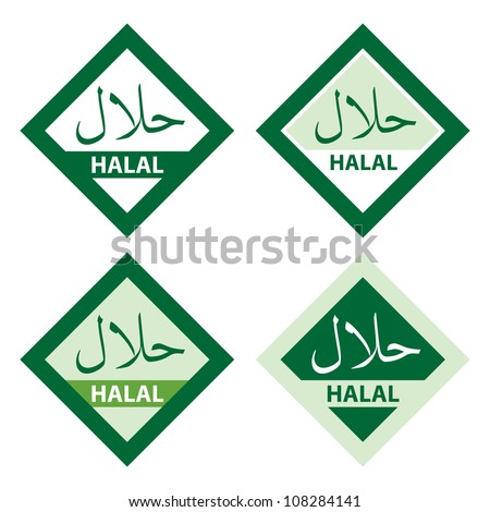 Halal product labels. - stock vector
