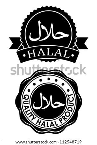 Halal products seal / icon - stock vector