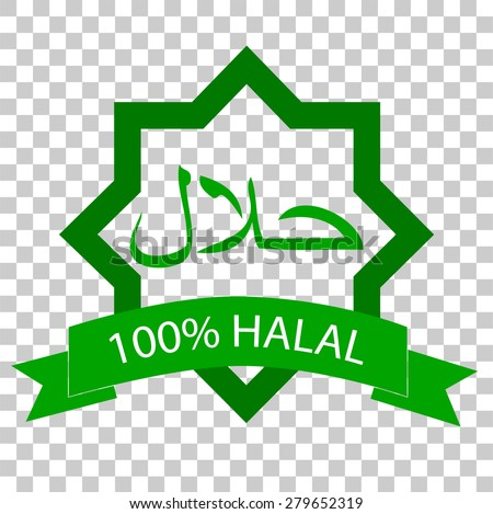 Halal Sign at transparent effect background - stock vector