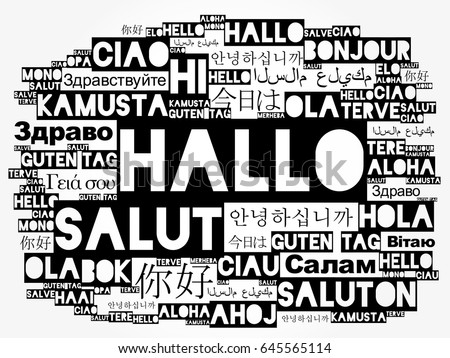 Hallo hello greeting german word cloud stock vector hd royalty free hallo hello greeting in german word cloud in different languages of the world m4hsunfo