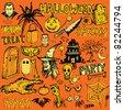 Halloween elements illustration - stock vector