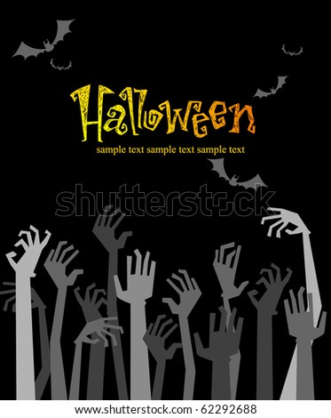 Halloween greeting card or Party Invitation - stock vector