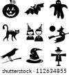 Halloween Icons - stock vector