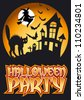 Halloween Party Graphic with Scared Cat, Flying Witch and Bats in front of haunted house. - stock vector