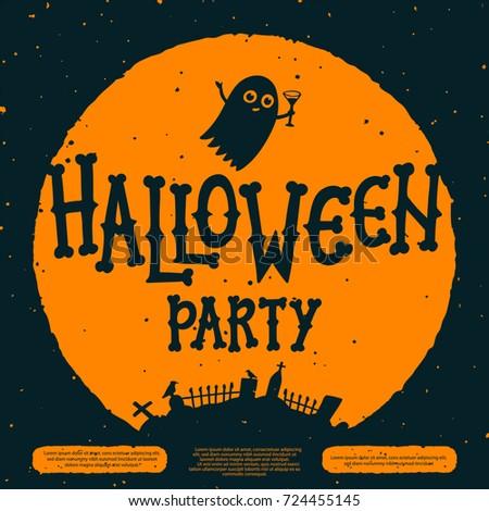 Invitation halloween night party vintage card stock vector halloween party invitation card halloween party invitation flyer ghosts with cocktails at the cemetery stopboris Gallery