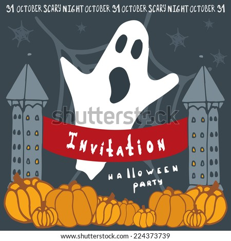 halloween party invitation ghost, pumpkin and castle eps8 - stock vector