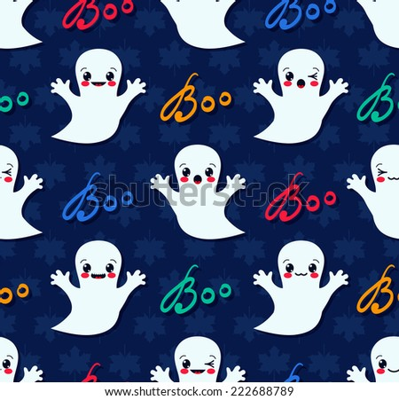 Halloween seamless pattern with cute kawaii ghosts - stock vector
